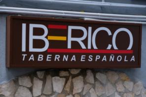 Iberico – Tradizione culinaria della Spagna (tutta!) declinata alla partenopea